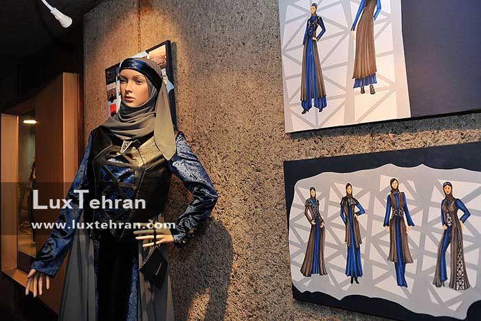 اخبار مد و لباس اسلامی