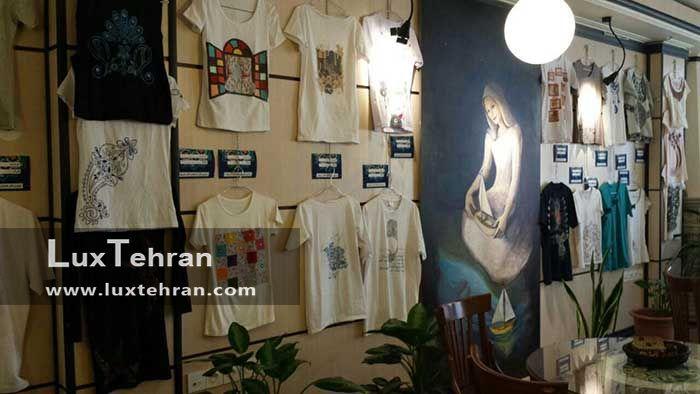 نگارخانه فرشچیان، در فرهنگستان هنر در نزدیکی کتابخانه ملی ایران
