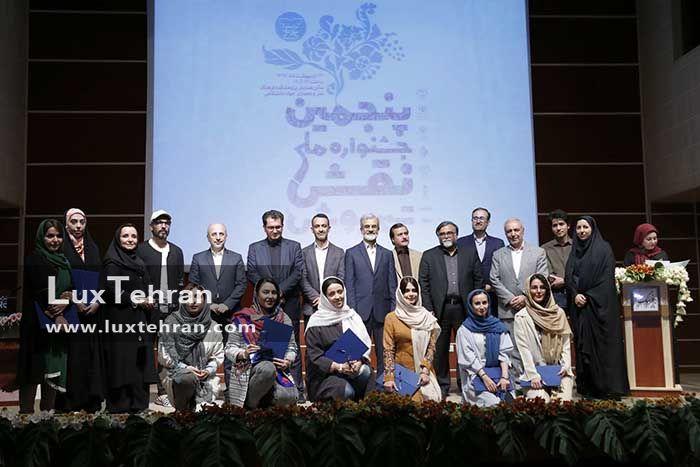 (تصویر برگزیدگان جشنواره نفش تن پوش سال ۹۶)