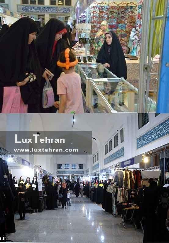 مد و لباس در جشنواره قرآن کریم