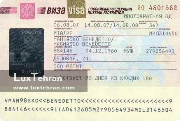 ویزای گردشگری گروهی روسیه برای ایرانیان