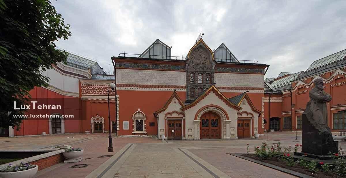 گالری گردی در ترتیاکوف