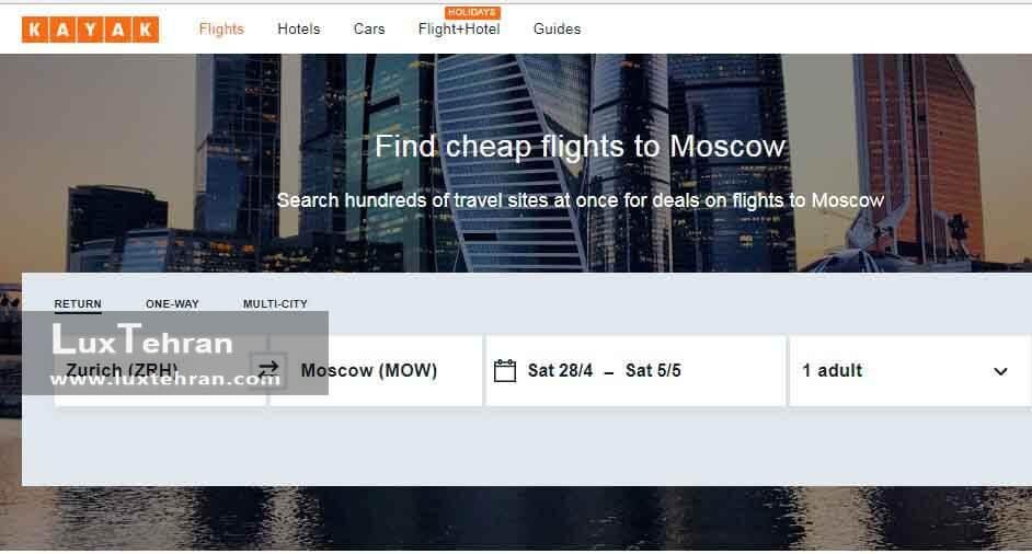 راهنمای سفر ارزان به مسکو