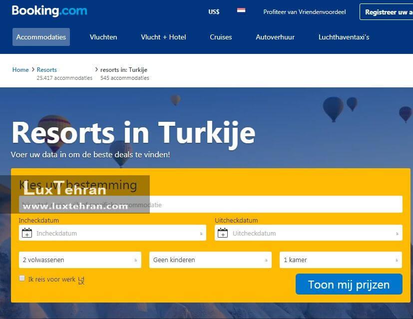 ترکیه گردی با BOOKING