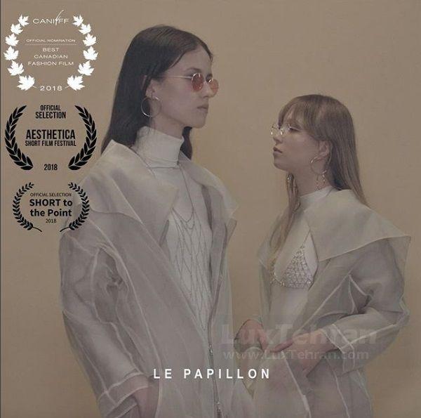 از کار های گلناز آشتیانی برای فیلم کوتاه LE PAPILLON