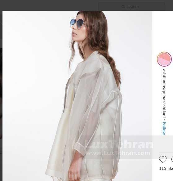 گلناز آشتیانی طراحی لباس مفهومی پایدار تابستانی سفید/خاکستری