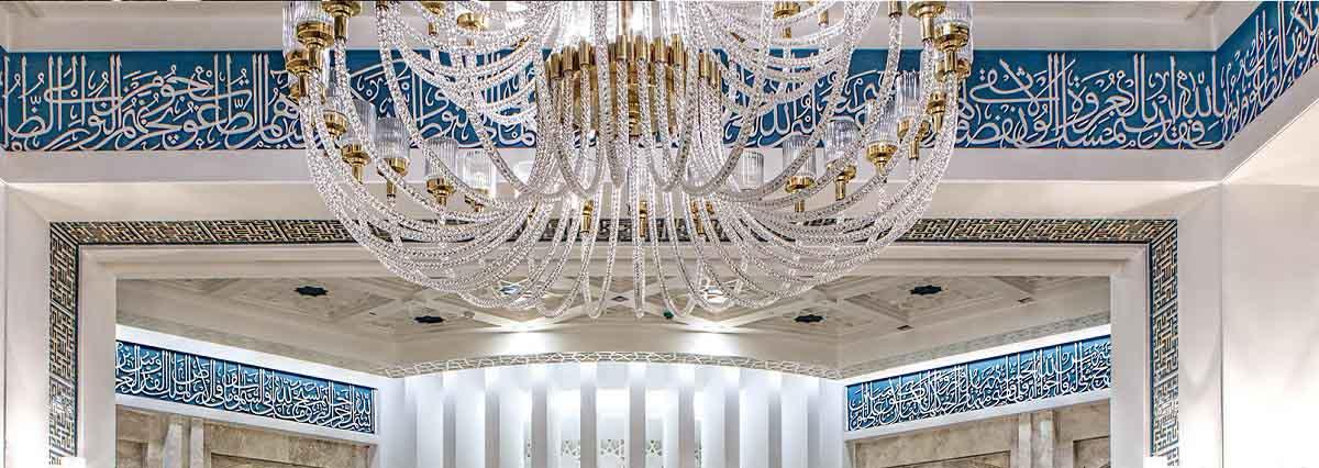 تصویری از معماری فاخر مسجد رسول الله در ایران مال