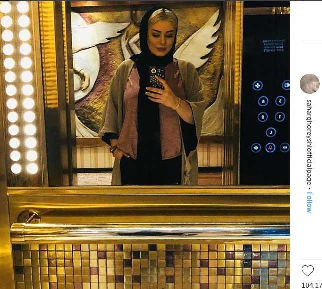 سحر قریشی در یکی از آسانسورهای آپارتمان های لاکچری تهران