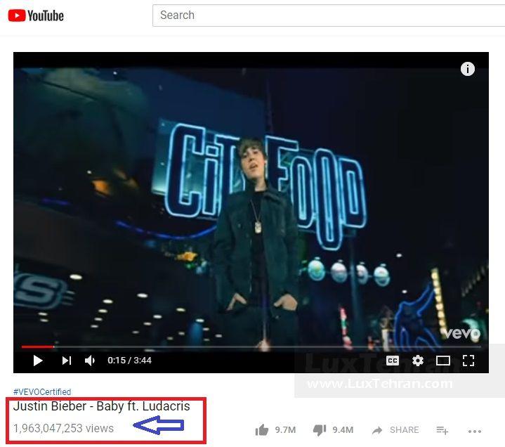 (ترانه قدیمی Justin Bieber - Baby ft. Ludacris  جاستین  بیبر حدود ۲ میلیارد بار در  یوتیوب