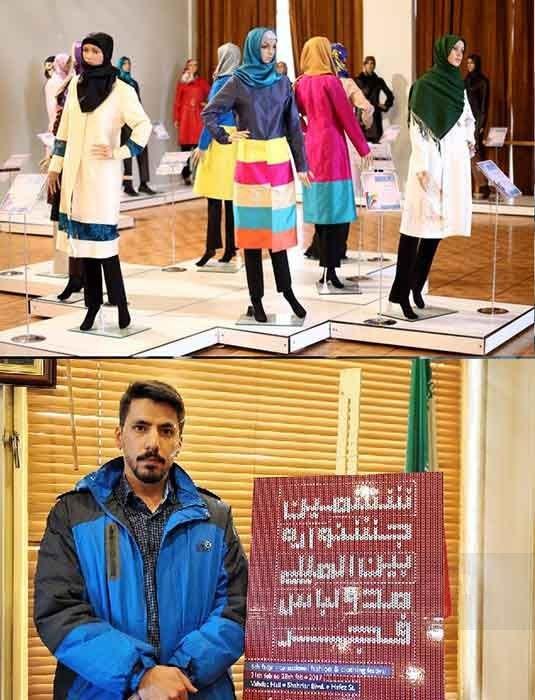 آیا در ایران هفته مد برگزار می شود؟