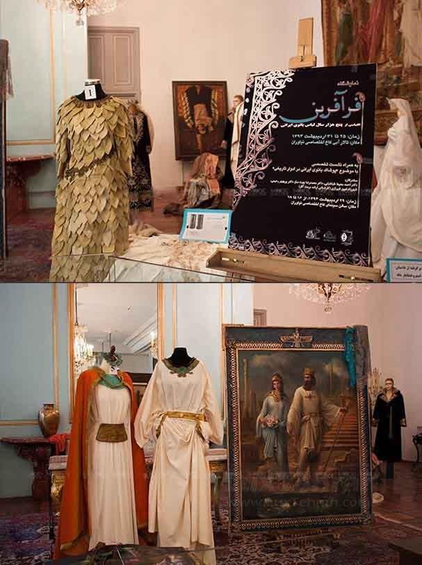 (تصویری از جشنواره ۵ هزار سال لباس بانوی ایرانی در کاخ نیاوران)