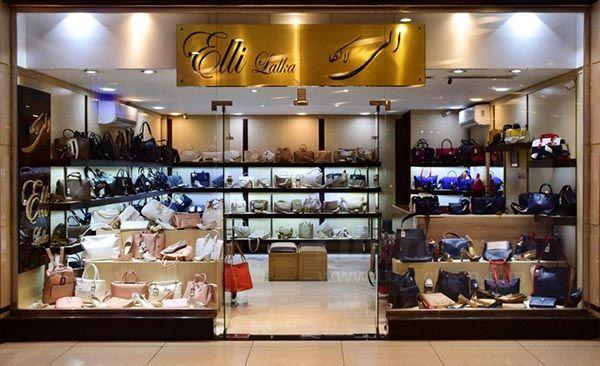 مغازه و فروشگاه های مرکز خرید میلاد نور