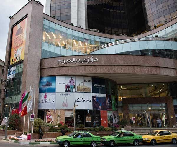 مرکز خرید پالادیوم زعفرانیه