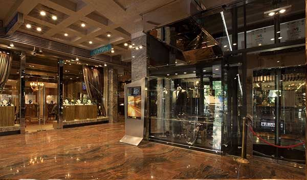 مرکز خرید مدرن الهیه