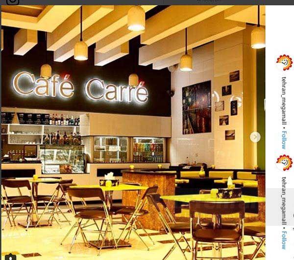 تصویری از کافه کاره در مجتمع مگا مال طبقه همکف اول که چای ماسال