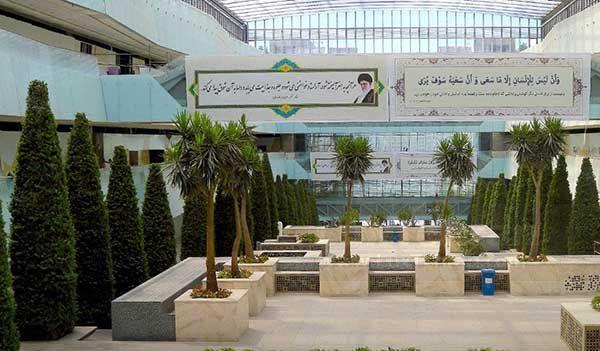 (تصویری از باغ ایرانی در ایران مال)