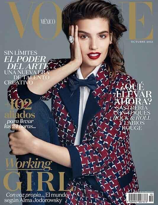 معروف ترین مجلات دنیای مد و لباس