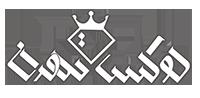 لوکس تهران اولین مجله مد و زندگی لوکس