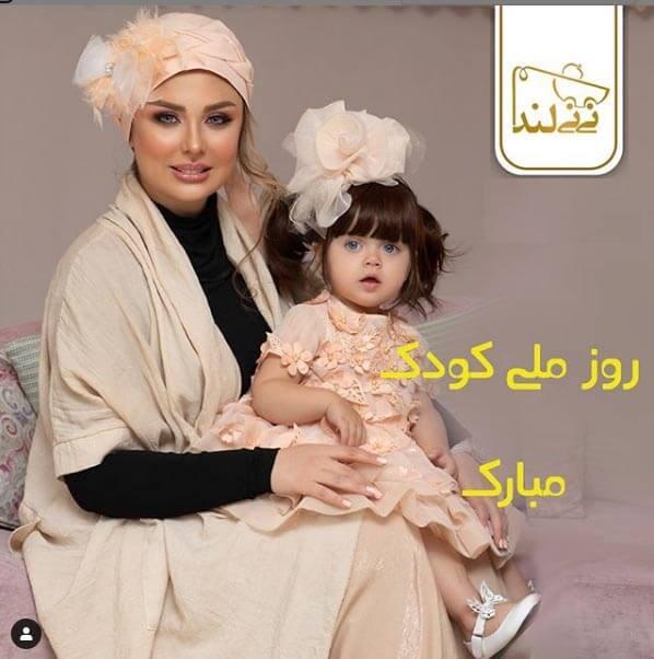 نیوشا ضیغمی، هنرپیشه سینما، تئاتر وتلویزیون ایران،