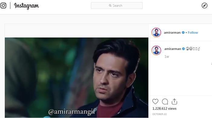 تصویر ویدیویی است ۵ ثانیه ای که امیر حسین آرمان از سکانسی از قسمت های اولیه سریال مانکن