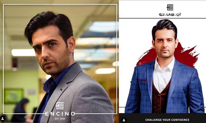 دو نمونه از کت و شلوارهایی که امیر حسین آرمان از برند ENCINO بر تن کرده است