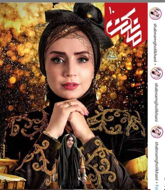 تصویر لباس لاکچری شبنم قلی خانی در فصل اول سریال مانکن