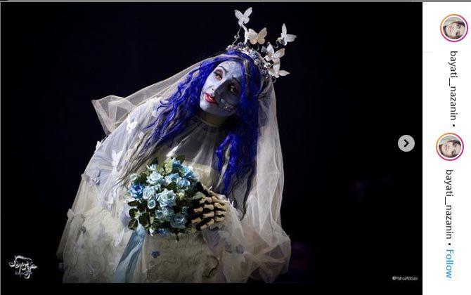 پرده ای از نمایش عروس مردگان که تابستان ۹۸ با بازی نازنین بیاتی
