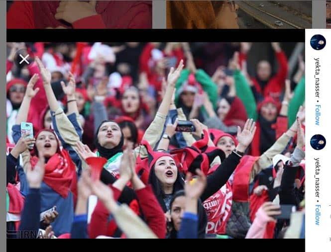 حمایت یکتا ناصر از حضور زنان در ورزشگاه