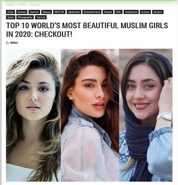 زیباترین زنان مسلمان در سال 2020 به انتخاب FillGap
