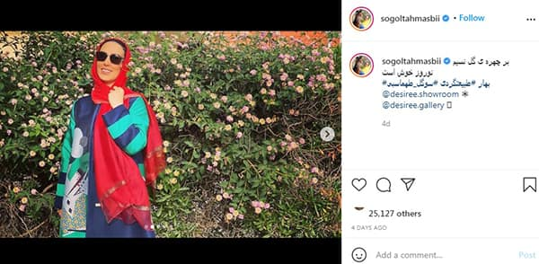 سوگل طهماسبی ؛ مدل مانتو ها و مدگردی با بازیگر نقش عطیه در سریال گاندو ۲