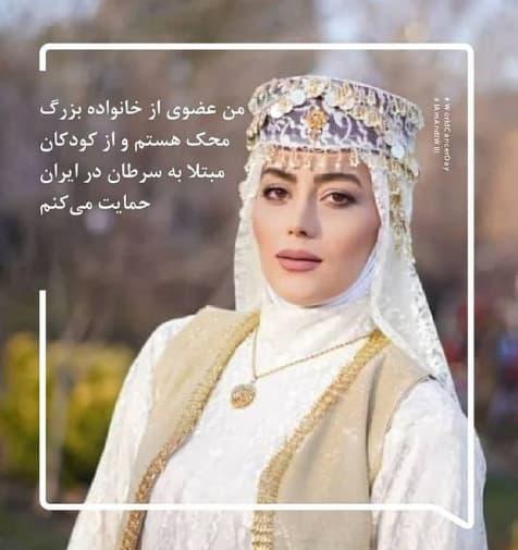 لباس های فاخر اقوام ایرانی در طراحی استایل