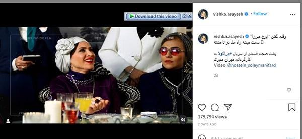 تصویری از استایل ویشکا آسایش در صحنه ای از سریال دراکولا